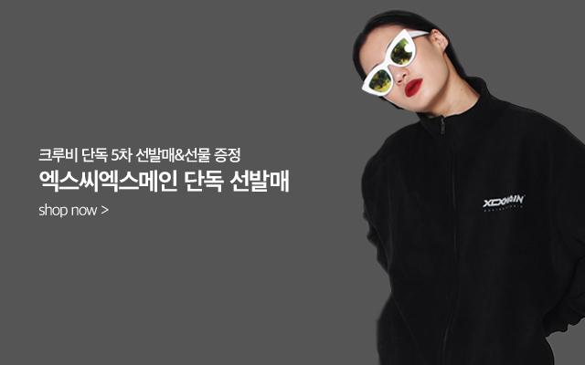 [FW19] 엑스씨엑스메인 단독발매 & 마스크 사은품