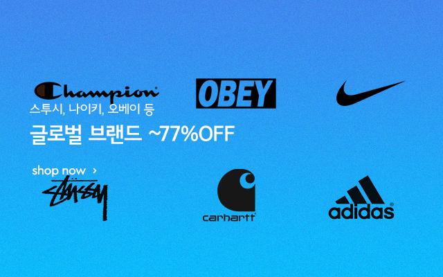 해외 브랜드 여름특가전 ~77%