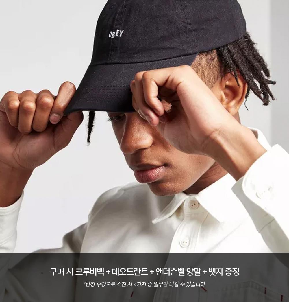 [시즌오프] 오베이