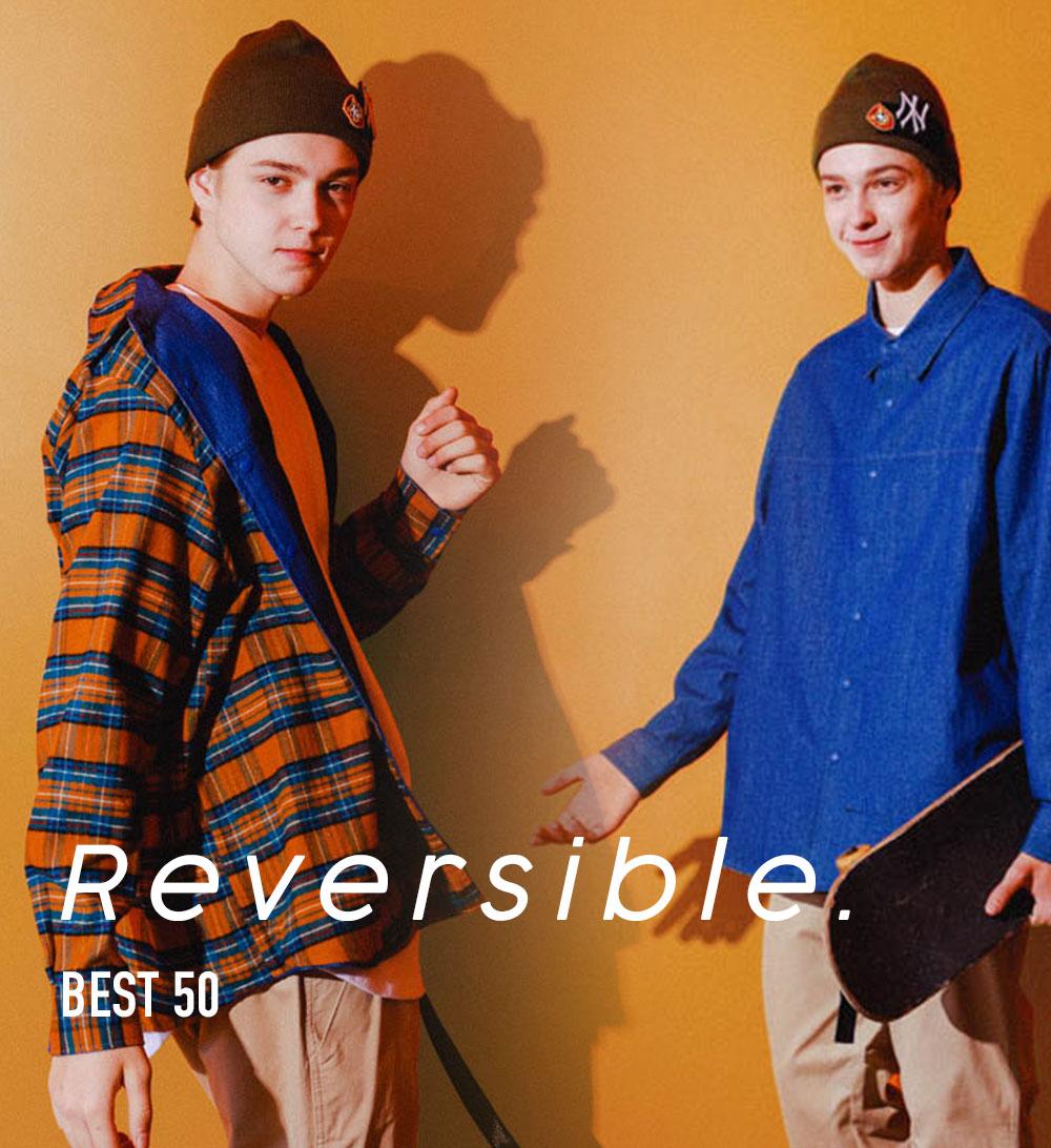 [리버서블] 베스트50