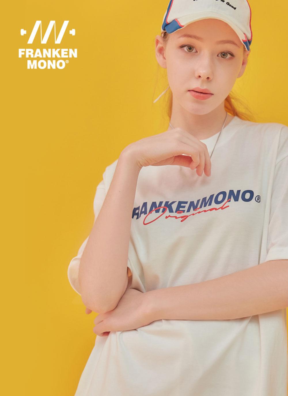 [패키지] 프랑켄모노