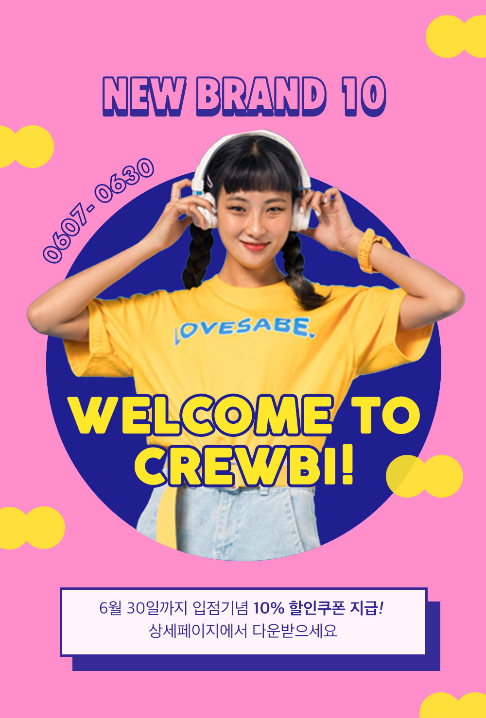 WELCOME NEW BRAND 10