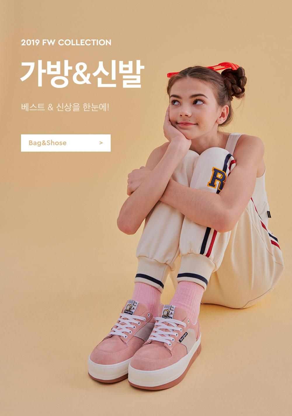 [FW19] 가방 & 신발