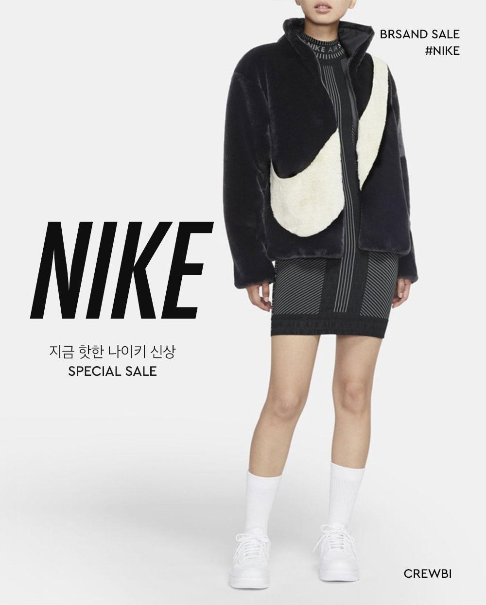 나이키 신상 베스트 모음전!