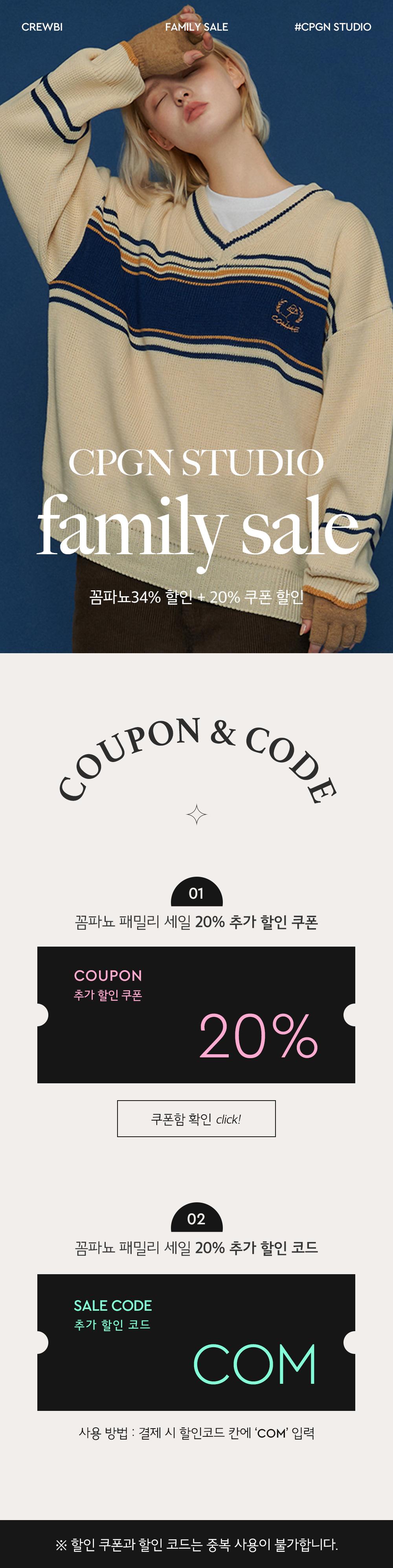 [꼼파뇨] 베스트 상품 53% 단독특가전