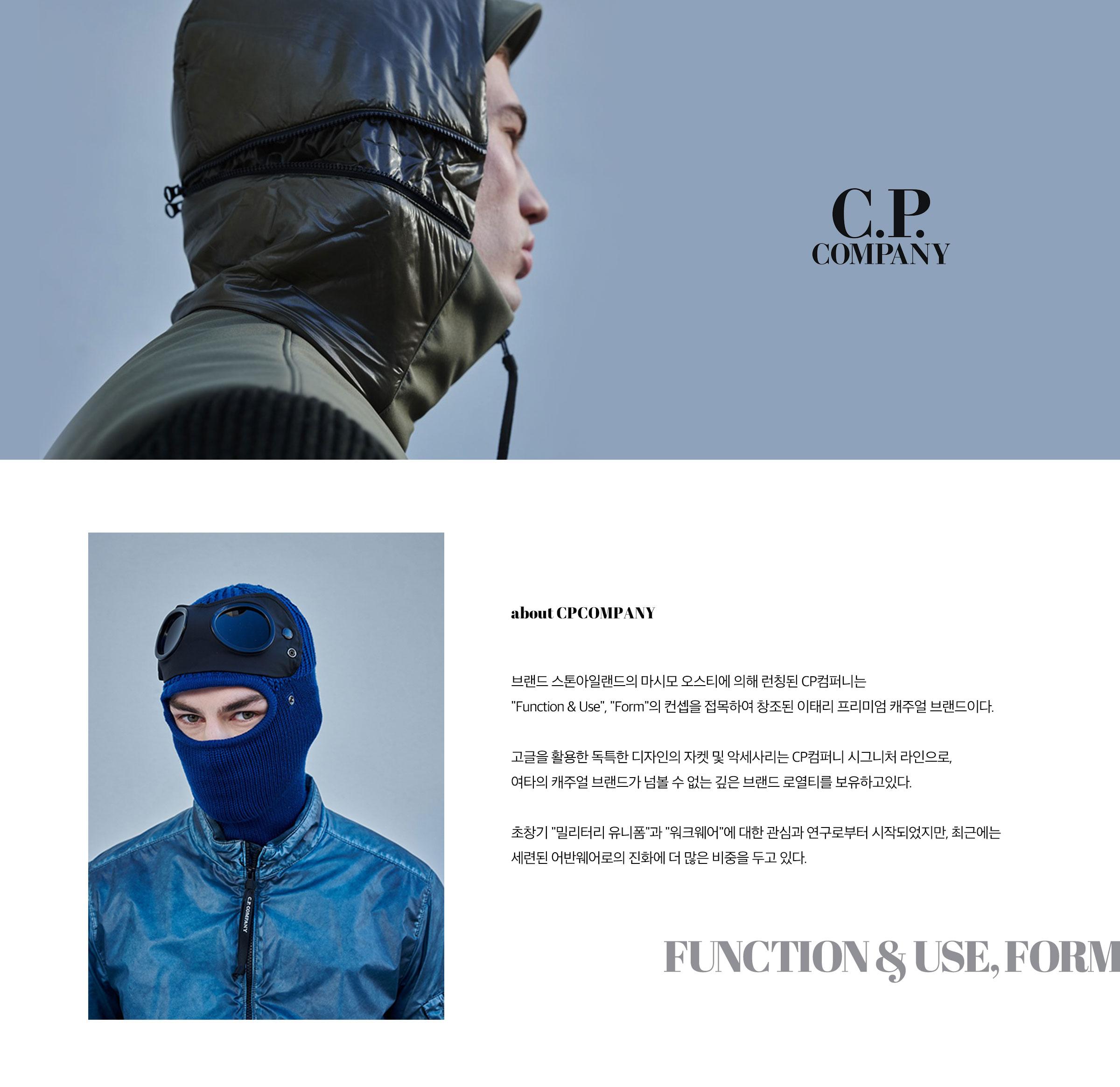 [FW19] CP COMPANY 프리오더