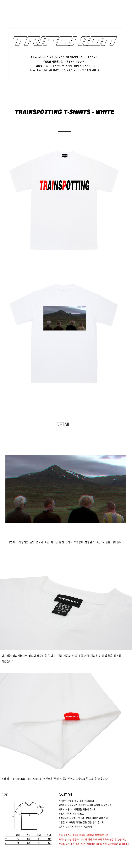 트레인스포팅 티셔츠 - 흰색