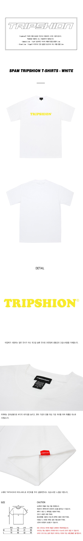 스팜 트립션 티셔츠 - 흰색