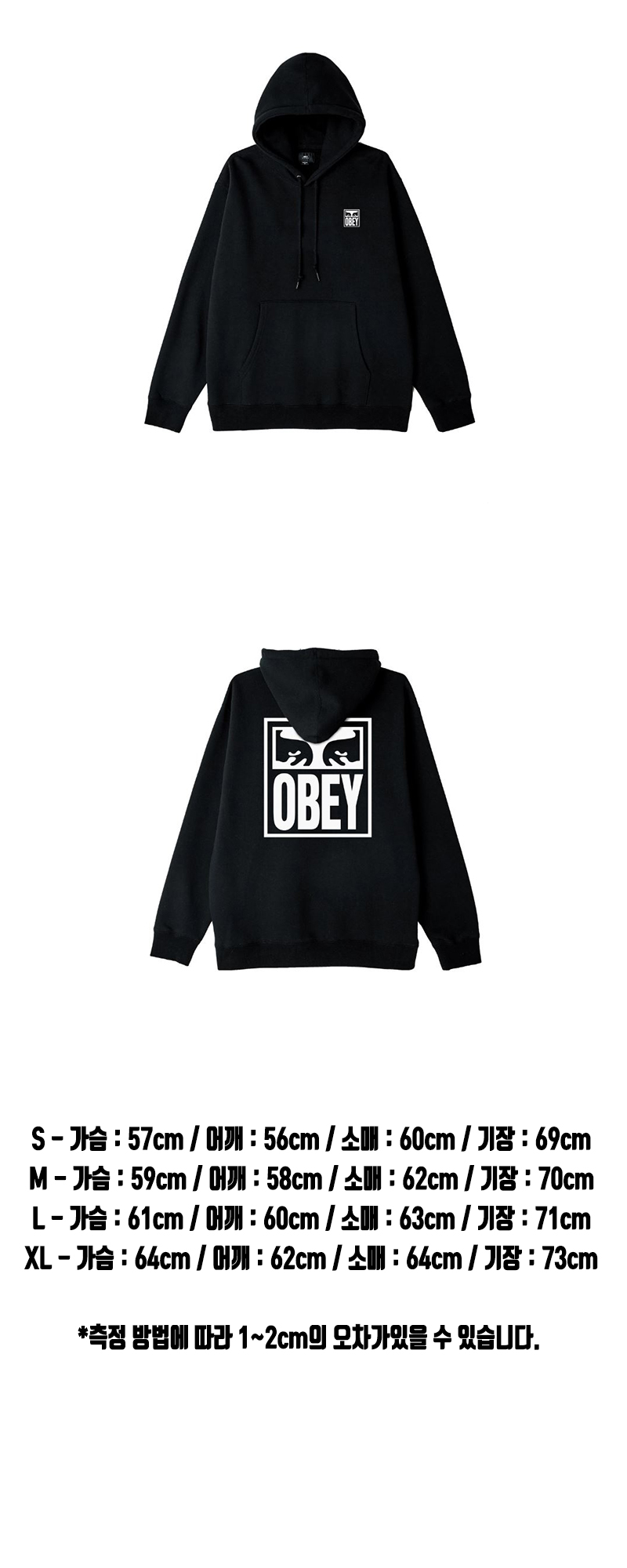 오베이 후드 OBEY EYES ICON 112841874 BLACK