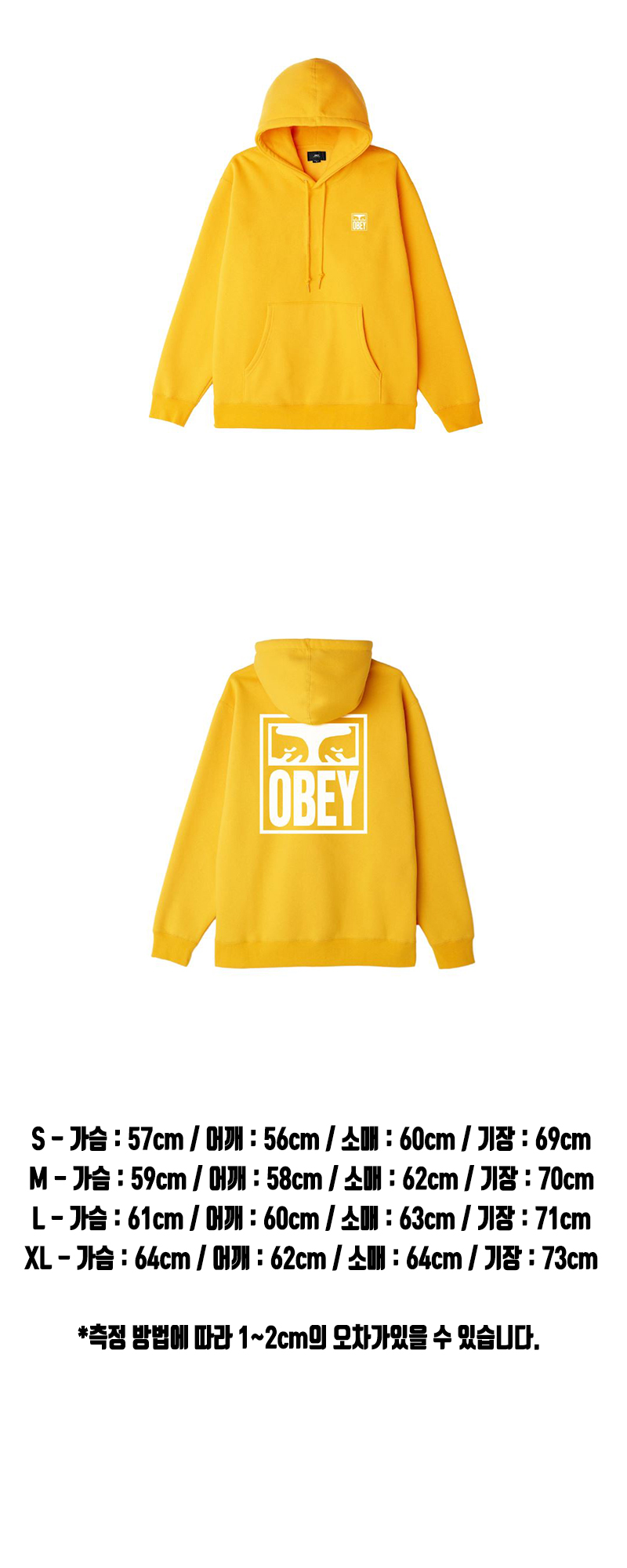 오베이 후드 OBEY EYES ICON 112841874 GOLD