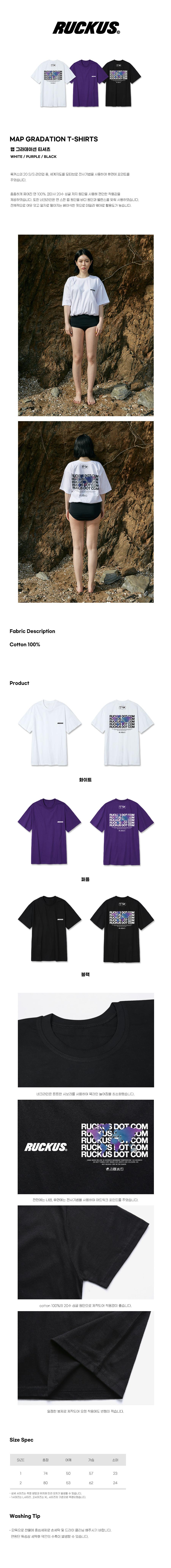 (rkst-0012)맵 그라데이션 티셔츠3color