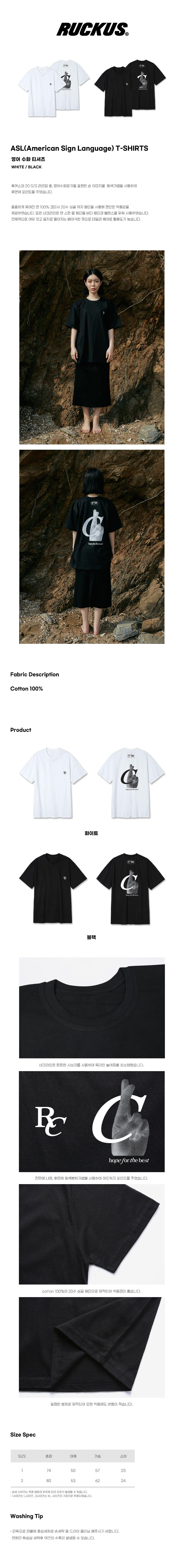 (rkst-0015)영어 수화 티셔츠2color