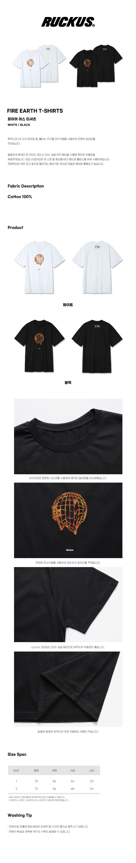 (rkst-0019)파이어 어스 티셔츠2color