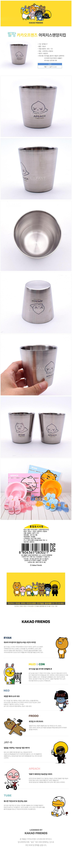 카카오프렌즈 양치컵 [스텐-8302]