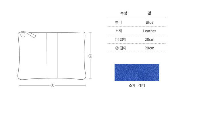 Flat Clutch_Blue Pebble size.jpg