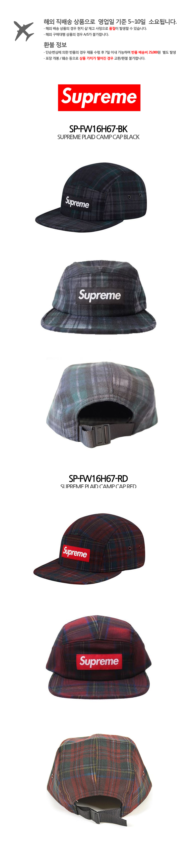 SUPREME CAMP CAP.jpg