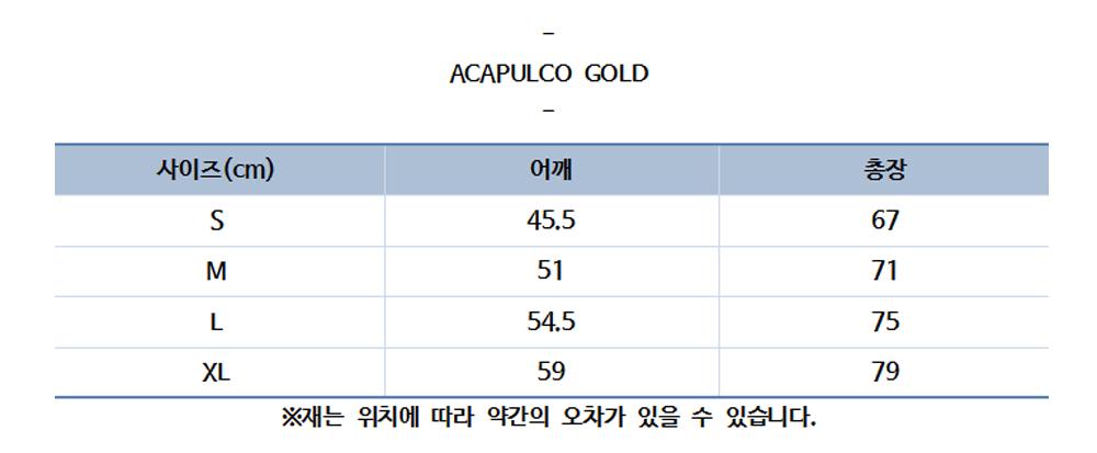 ACAPULCO GOLD_tank.jpg