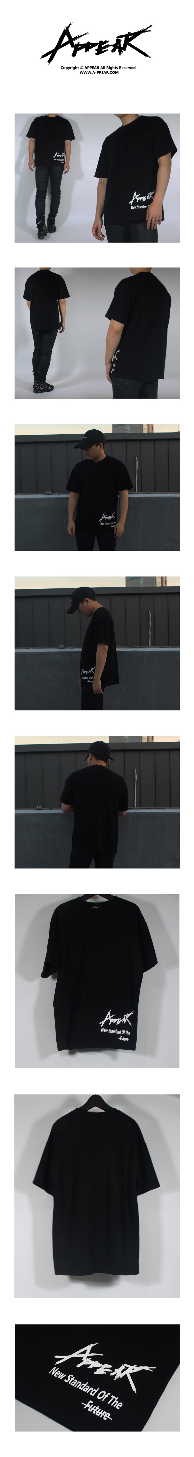 Pelvis Lettering - Black.jpg