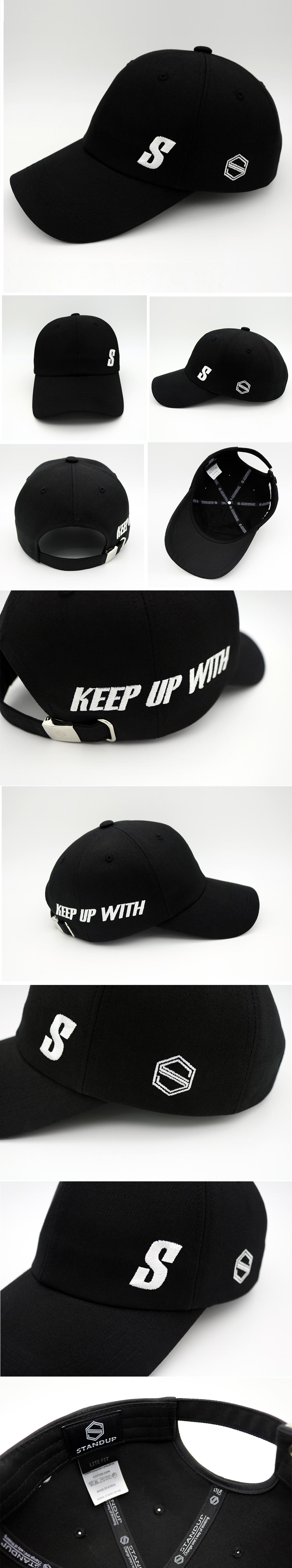 keppupwithS_black.jpg