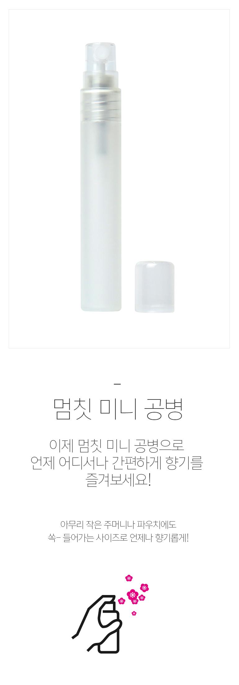 11 미니공병 7ml(제품상세).jpg