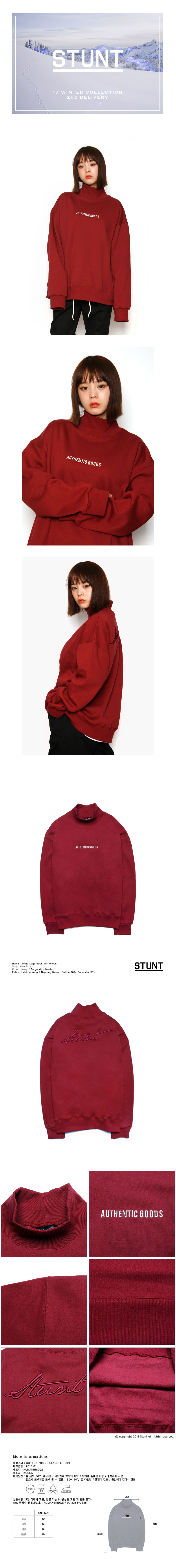 embo-logo-back-turtleneck-(burgundy).jpg