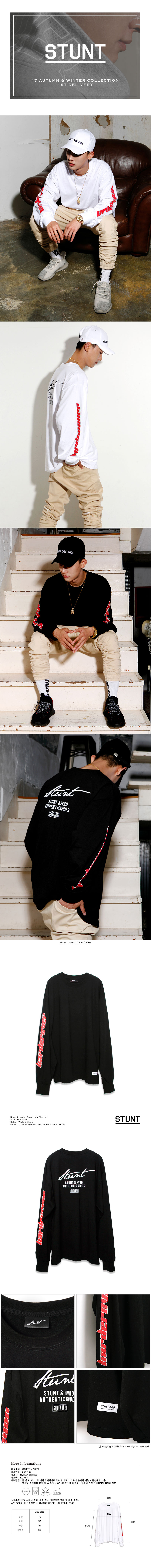 harder-bass-long-sleeves-(black).jpg