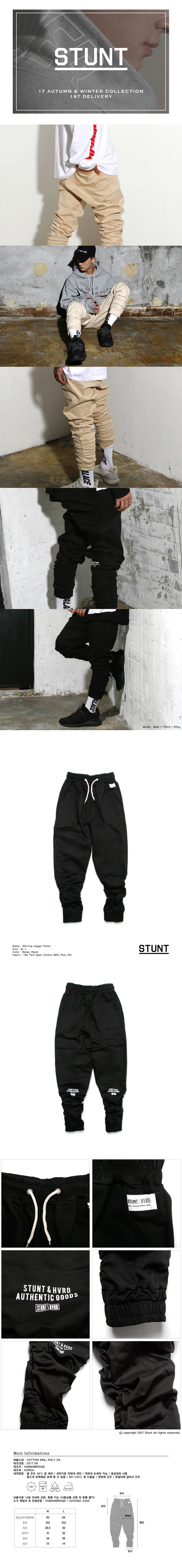 shirring-jogger-pants-(black).jpg