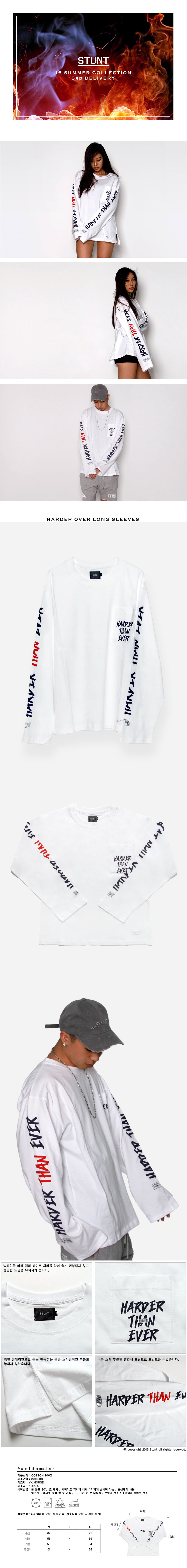 harder-over-long-sleeves-(white).jpg