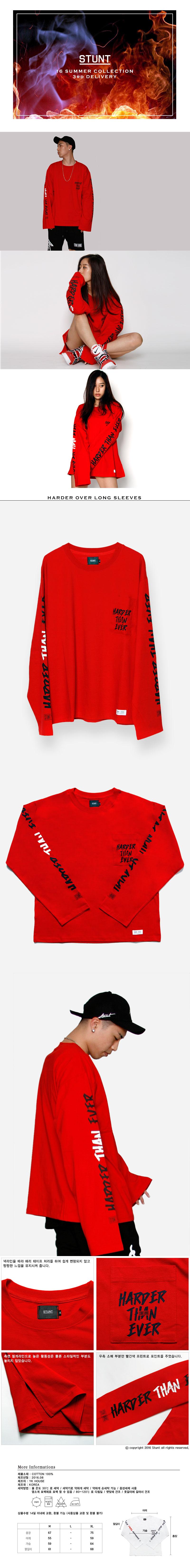 harder-over-long-sleeves-(red).jpg