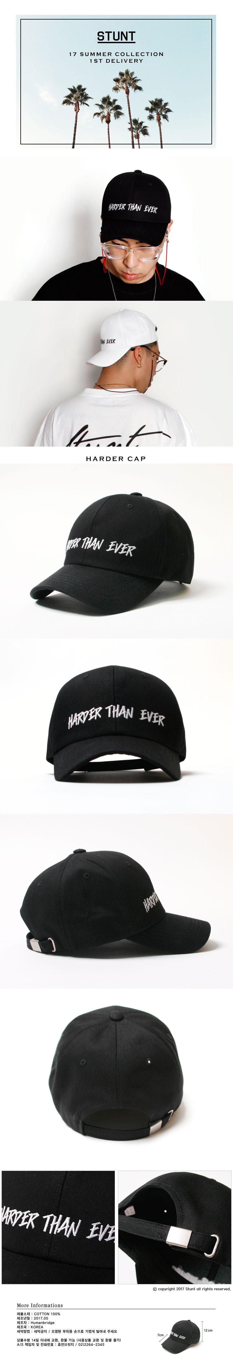 harder-cap-(black).jpg
