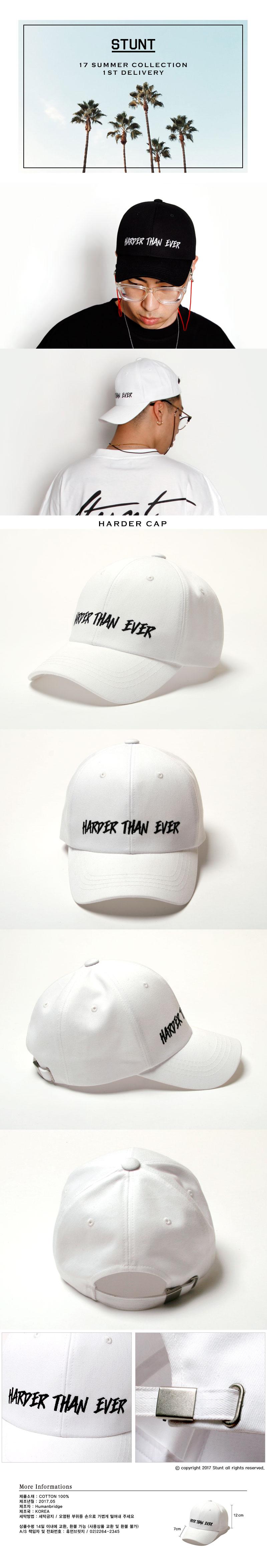 harder-cap-(white).jpg