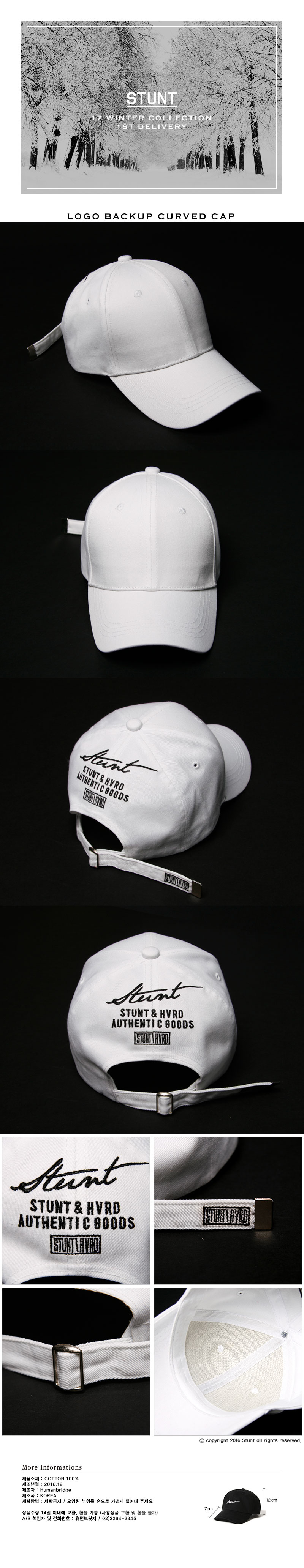 logo-backup-curved-cap-(white).jpg