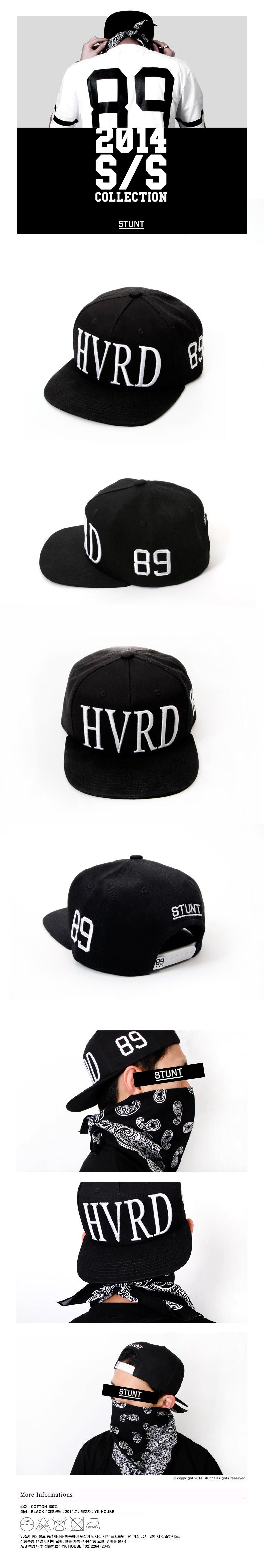 hvrd-embo-snapback-(black).jpg