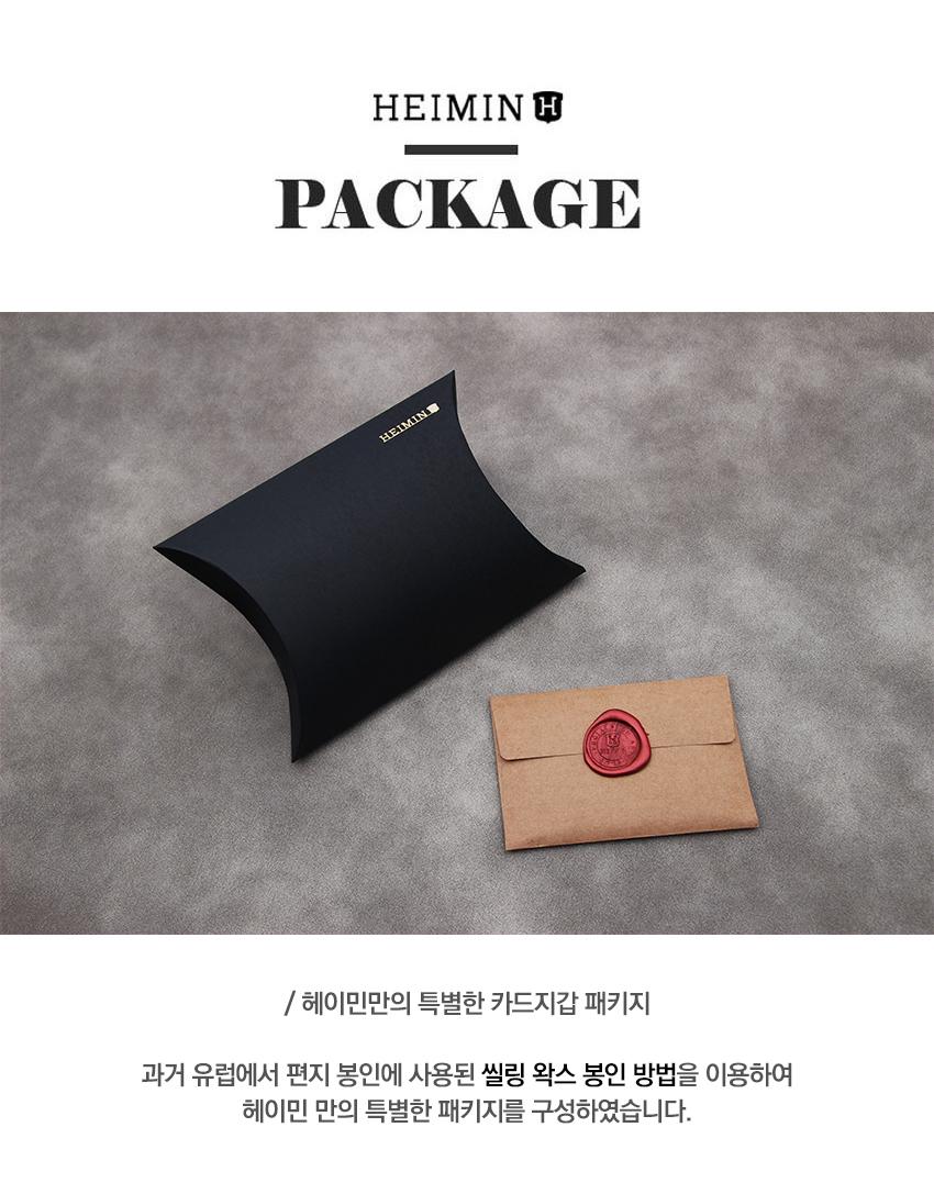 9. package.jpg