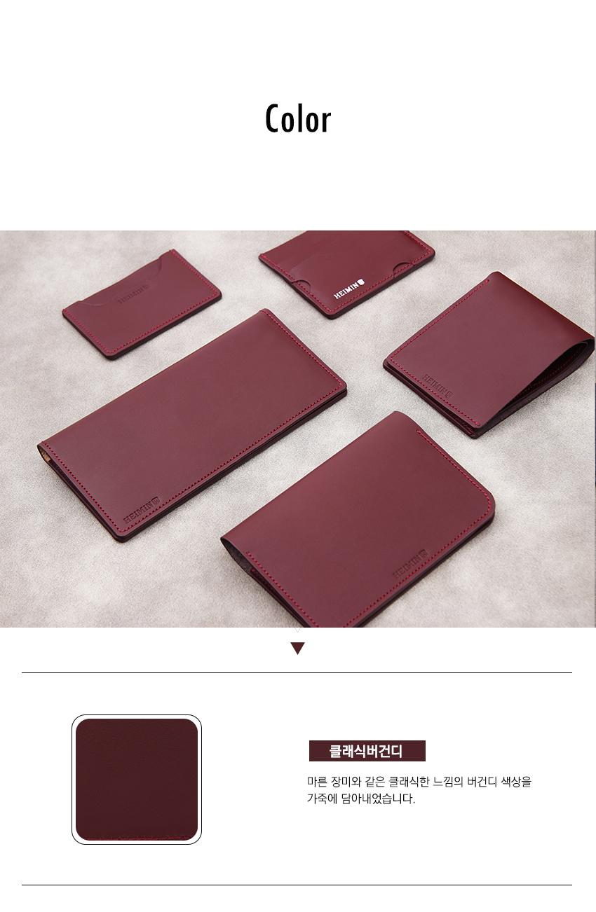 3. burgundy.jpg