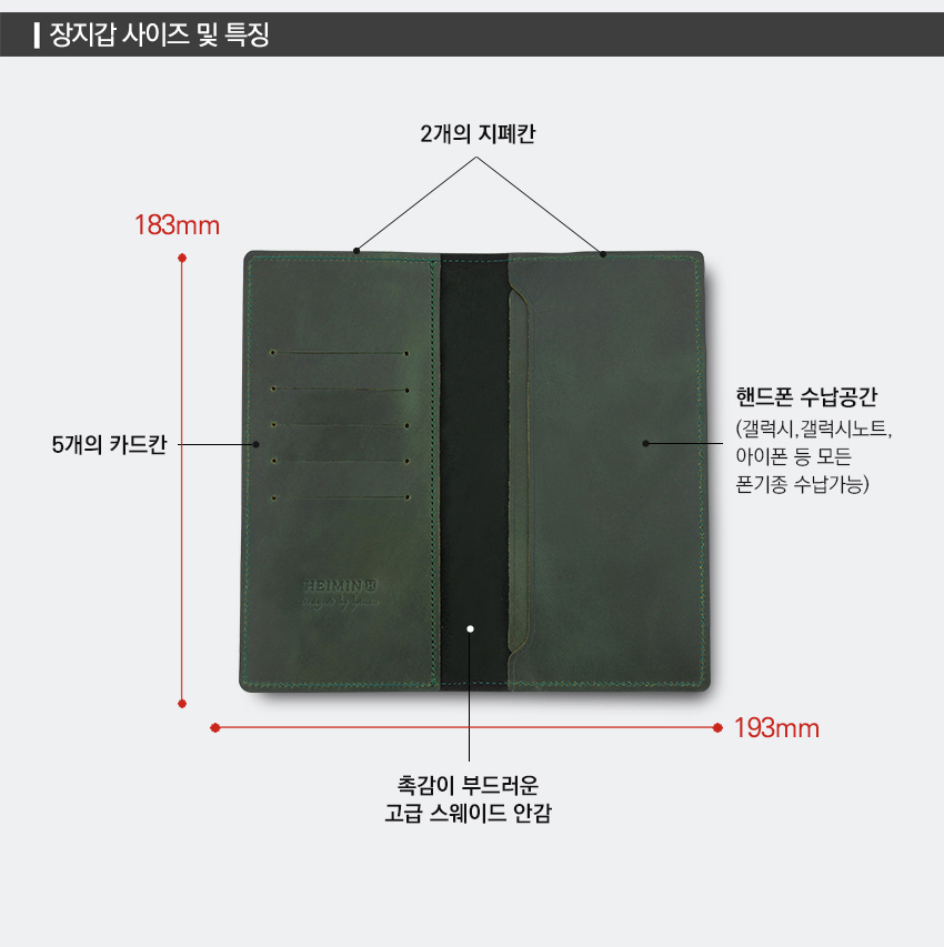 5.size green. ini x.jpg