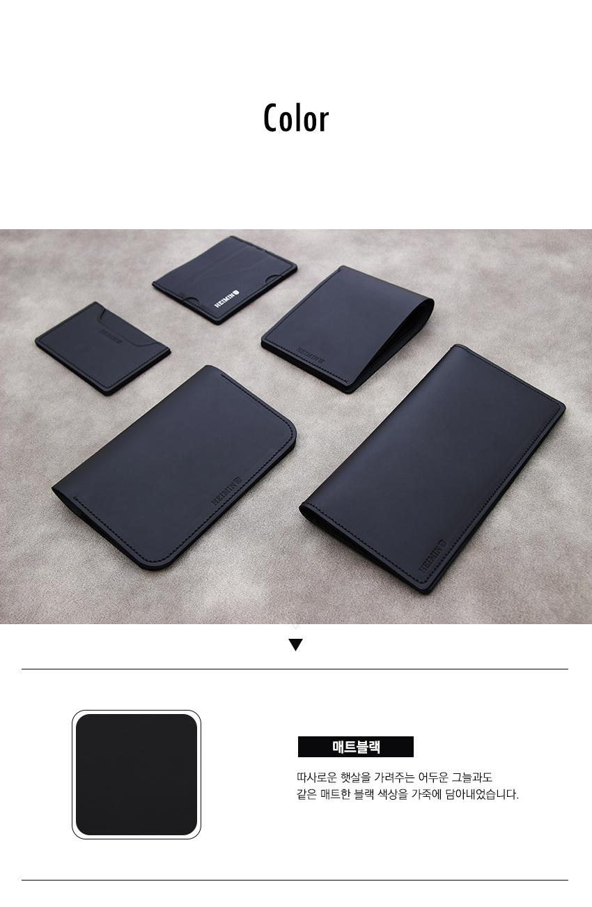 3. black.jpg