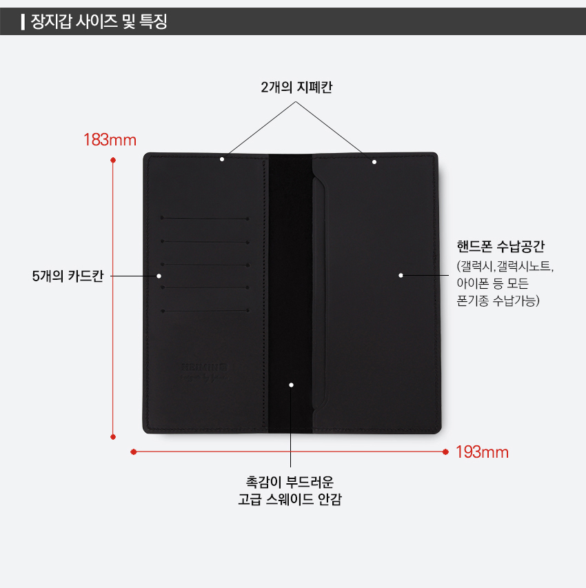 5. size ini x black.jpg