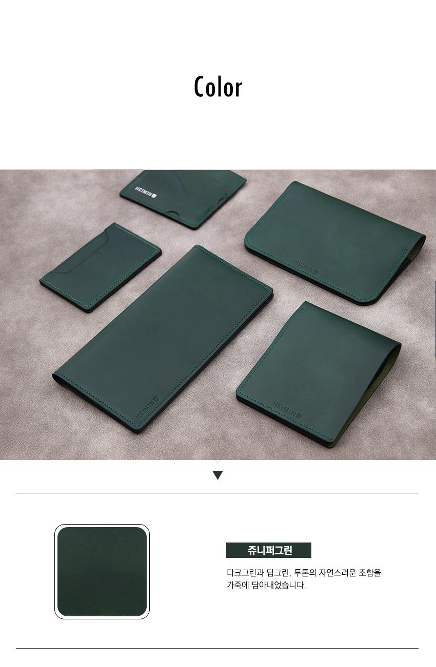 3. green.jpg