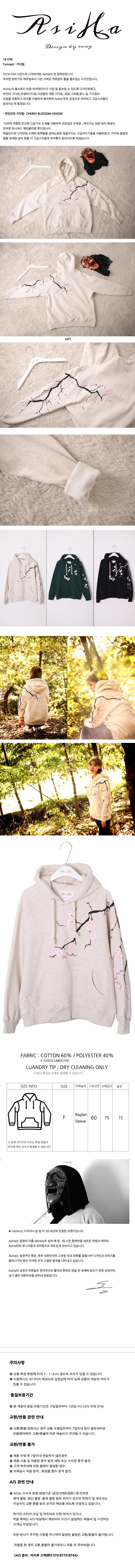 하얀벚꽃003.jpg