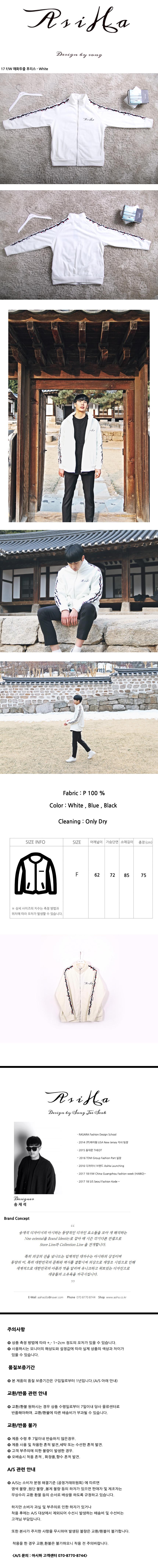흰색.jpg