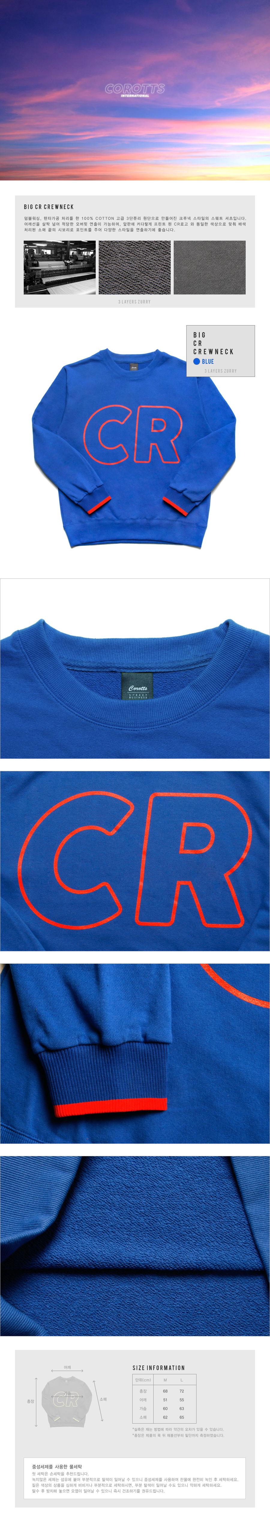 big-cr-crewneck-(blue).jpg