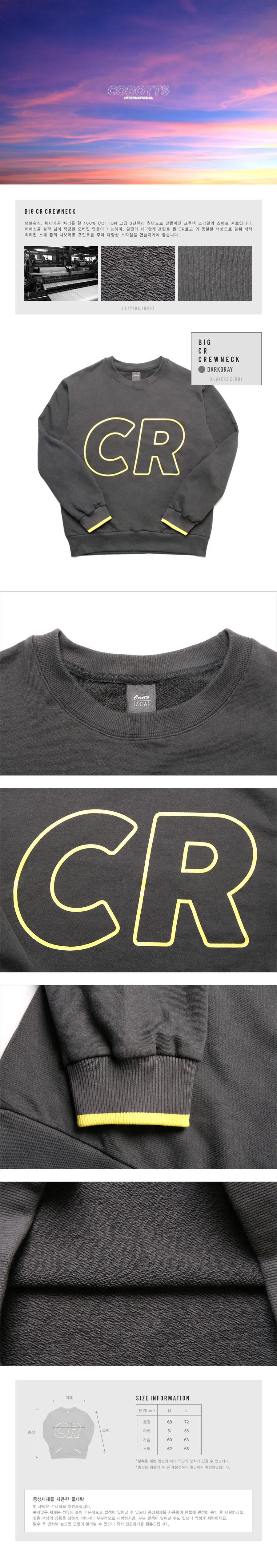 big-cr-crewneck-(darkgray).jpg