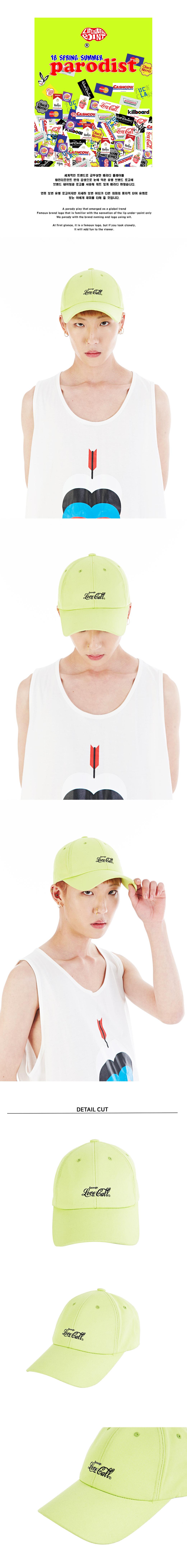 러브콜형광-모자.jpg