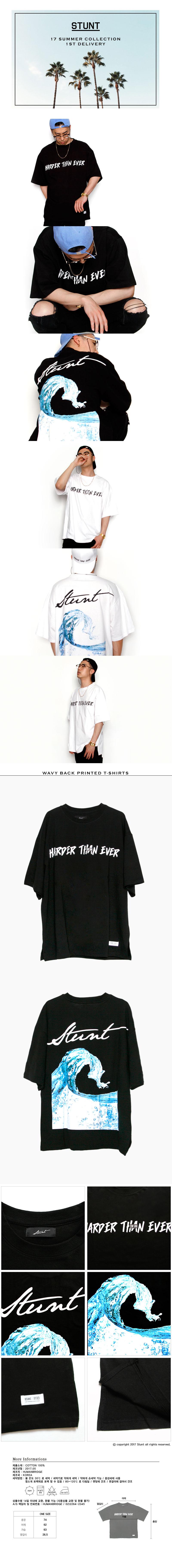 wavy-back-print-t-shirts-(black).jpg