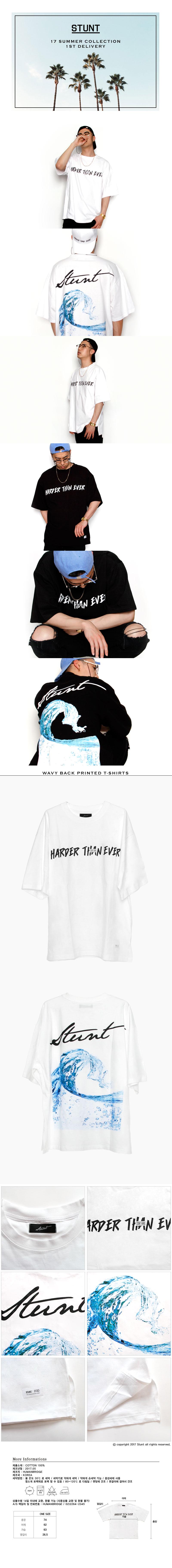 wavy-back-print-t-shirts-(white).jpg