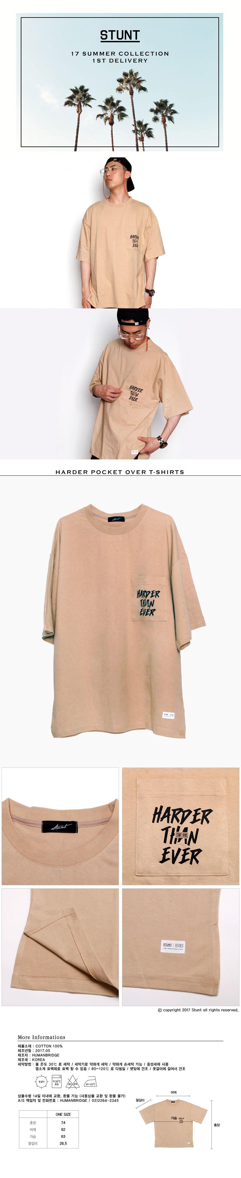 pocket-over-t-shirts-(beige).jpg