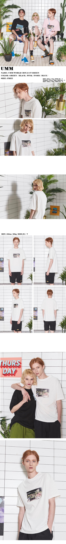 음 월드 박스 티셔츠 _ 아이보리 1000상세페이지-1 복사.jpg