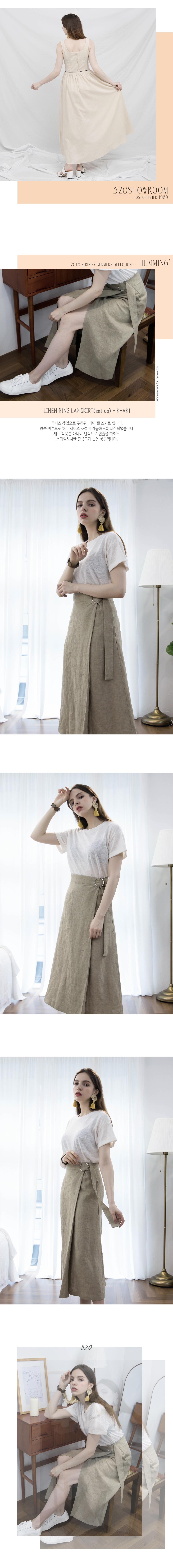 linen-set-SK_KK_DETAIL1_01.jpg