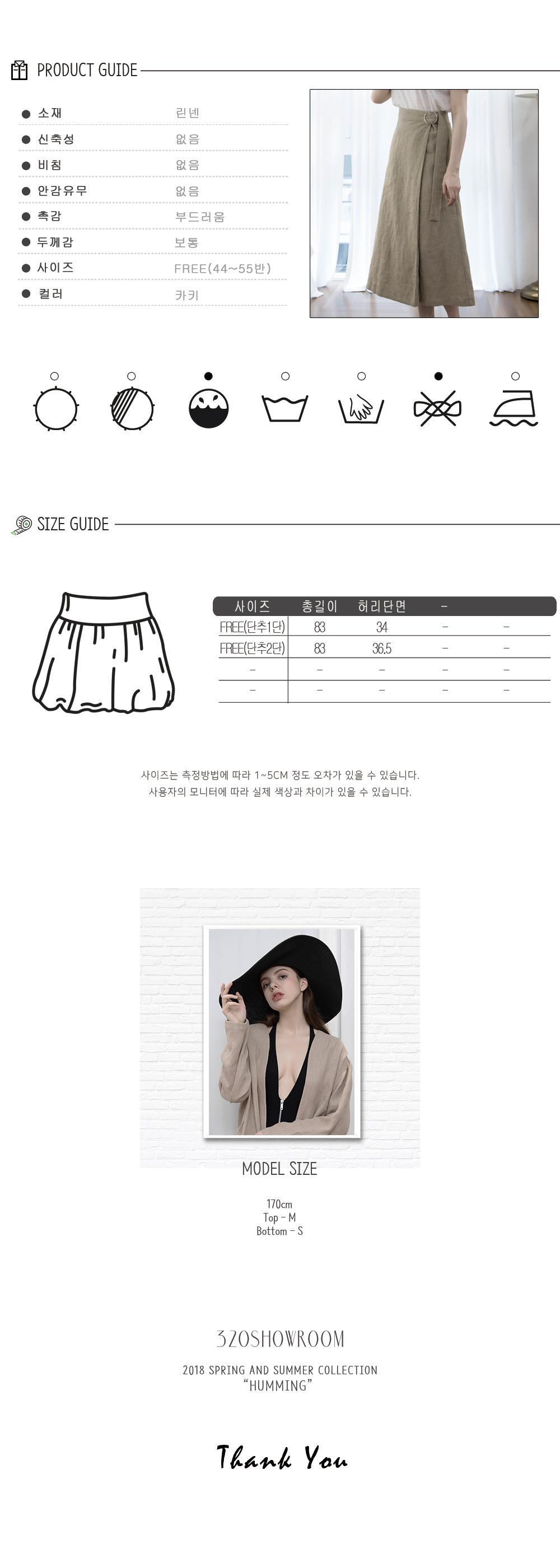 linen-set-SK_KK_DETAIL3.jpg